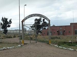 Министр правительства объявил о том, что «Чончокоро не может считаться тюрьмой строгого режима»