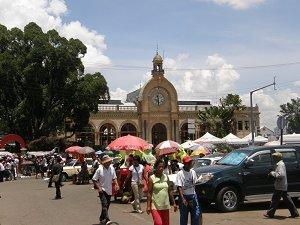 Антананарива - столица Мадагаскара