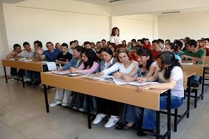 студенты Анатолийского университета