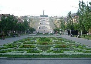 Ереванский Государственный музей Природы