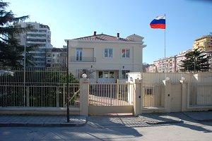 Общества дружбы «Албания–Россия»