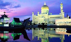 государство Бруней