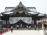 Токийский храм Ясукини
