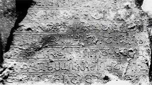 Албанский алфавит