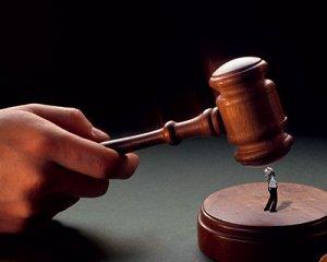 Судебная система Алжира