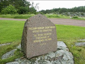 Аландские острова.Бомарзунд. Памятник русским солдатам